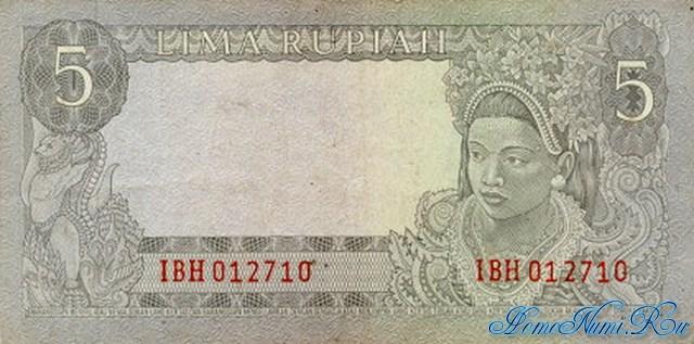 http://homonumi.ru/pic/n/Indonesia/P-R3-b.jpg