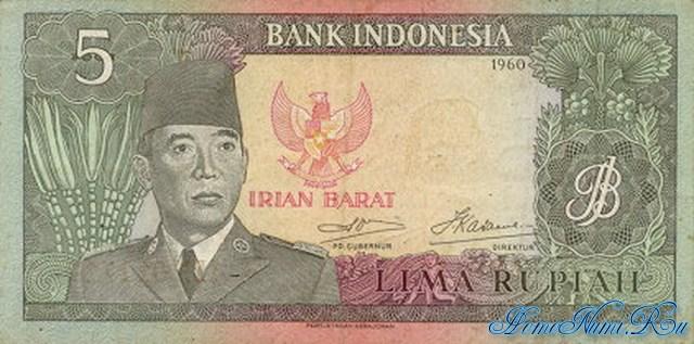 http://homonumi.ru/pic/n/Indonesia/P-R3-f.jpg