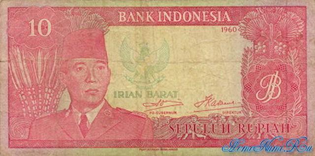 http://homonumi.ru/pic/n/Indonesia/P-R4-f.jpg