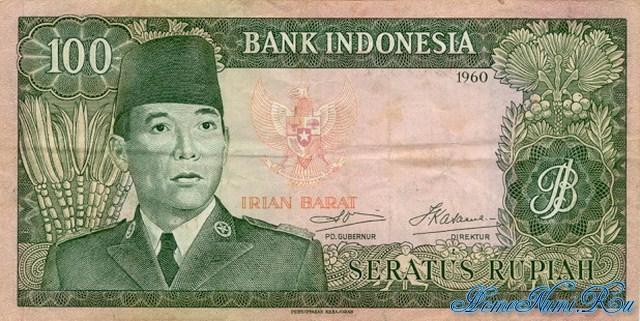http://homonumi.ru/pic/n/Indonesia/P-R5-f.jpg