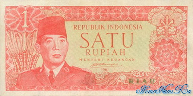 http://homonumi.ru/pic/n/Indonesia/P-R6-f.jpg