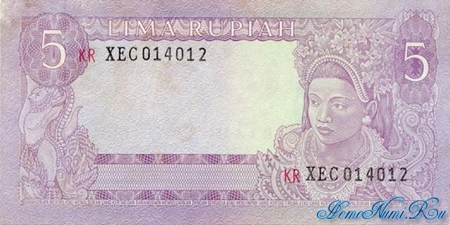http://homonumi.ru/pic/n/Indonesia/P-R8-b.jpg