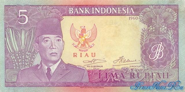 http://homonumi.ru/pic/n/Indonesia/P-R8-f.jpg
