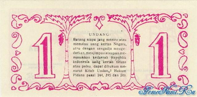 http://homonumi.ru/pic/n/Indonesia/P-S121-b.jpg
