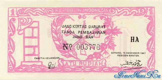 http://homonumi.ru/pic/n/Indonesia/P-S121-f.jpg