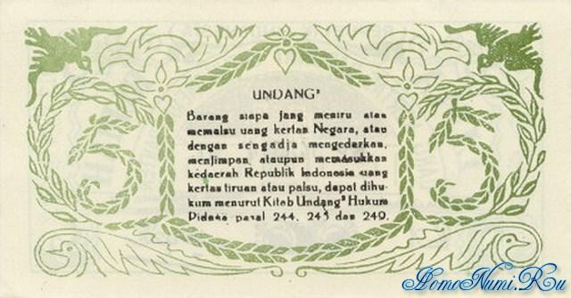 http://homonumi.ru/pic/n/Indonesia/P-S122-b.jpg