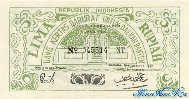 http://homonumi.ru/pic/n/Indonesia/P-S122-f.jpg