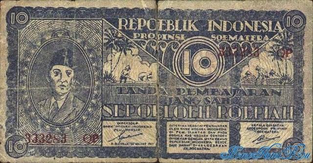 http://homonumi.ru/pic/n/Indonesia/P-S353-f.jpg