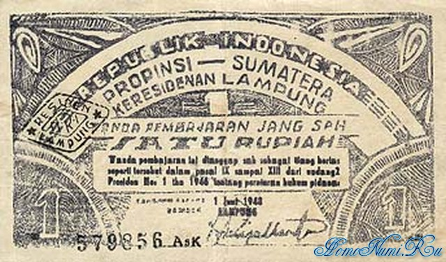 http://homonumi.ru/pic/n/Indonesia/P-S385b-f.jpg