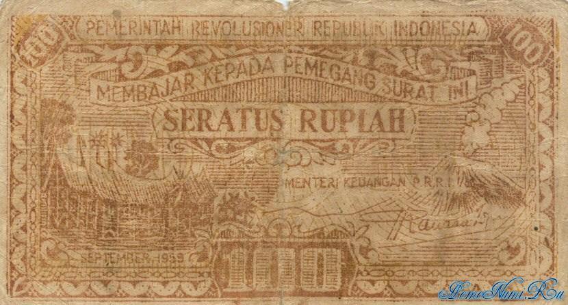 http://homonumi.ru/pic/n/Indonesia/P-S464-f.jpg