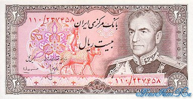 http://homonumi.ru/pic/n/Iran/P-100-f.jpg
