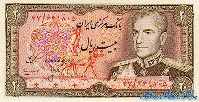 http://homonumi.ru/pic/n/Iran/P-100a-f.jpg