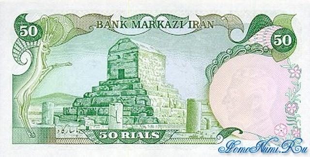 http://homonumi.ru/pic/n/Iran/P-101-b.jpg