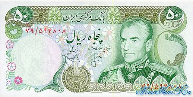 http://homonumi.ru/pic/n/Iran/P-101-f.jpg