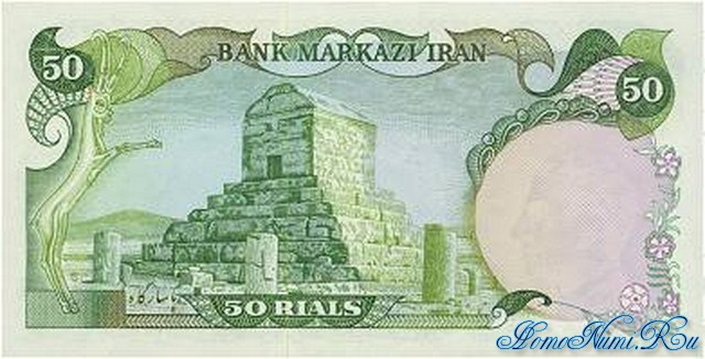 http://homonumi.ru/pic/n/Iran/P-101b-b.jpg