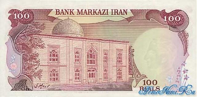 http://homonumi.ru/pic/n/Iran/P-102-b.jpg