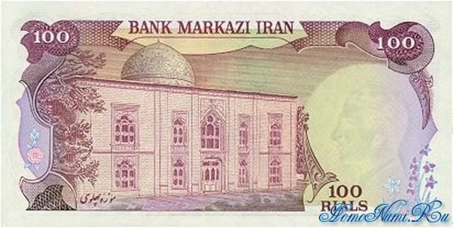 http://homonumi.ru/pic/n/Iran/P-102b-b.jpg