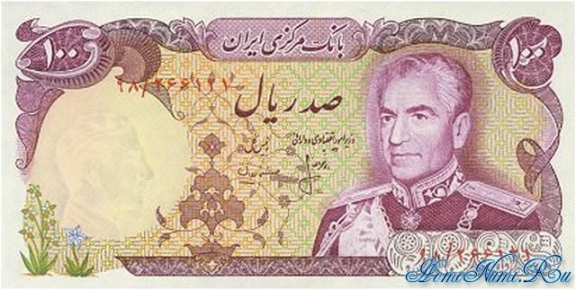 http://homonumi.ru/pic/n/Iran/P-102b-f.jpg