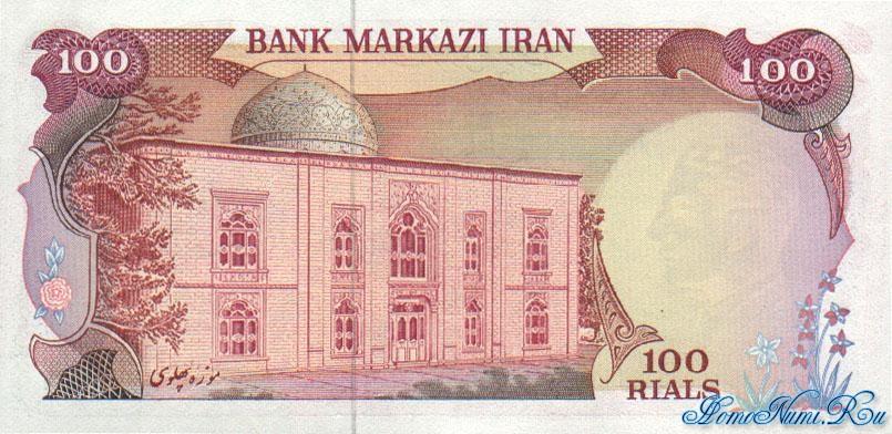 http://homonumi.ru/pic/n/Iran/P-102c-b.jpg