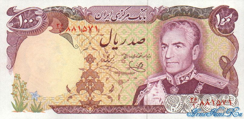 http://homonumi.ru/pic/n/Iran/P-102c-f.jpg
