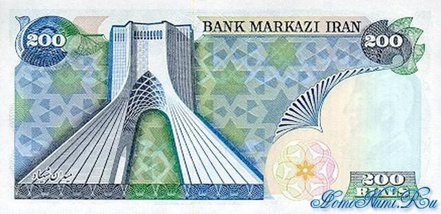 http://homonumi.ru/pic/n/Iran/P-103-b.jpg