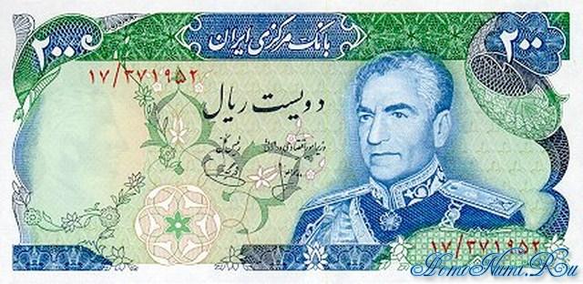 http://homonumi.ru/pic/n/Iran/P-103-f.jpg