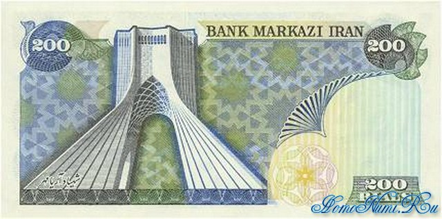 http://homonumi.ru/pic/n/Iran/P-103b-b.jpg