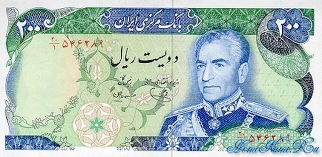 http://homonumi.ru/pic/n/Iran/P-103d-f.jpg