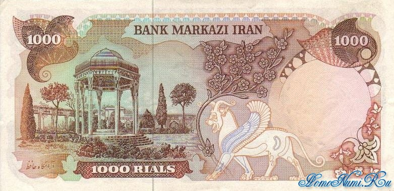 http://homonumi.ru/pic/n/Iran/P-105c-b.jpg