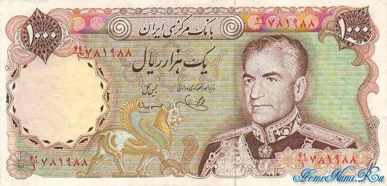 http://homonumi.ru/pic/n/Iran/P-105c-f.jpg