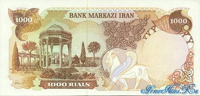 http://homonumi.ru/pic/n/Iran/P-105d-b.jpg