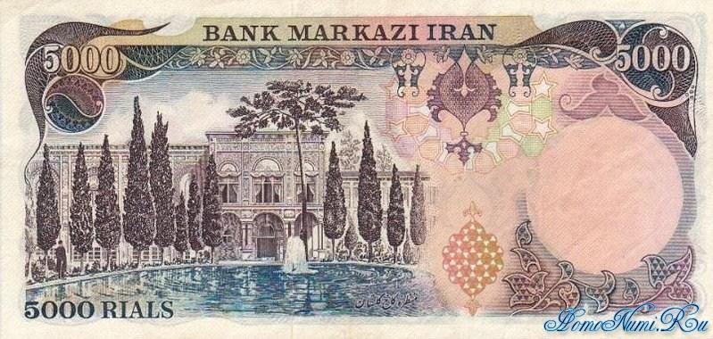 http://homonumi.ru/pic/n/Iran/P-106b-b.jpg