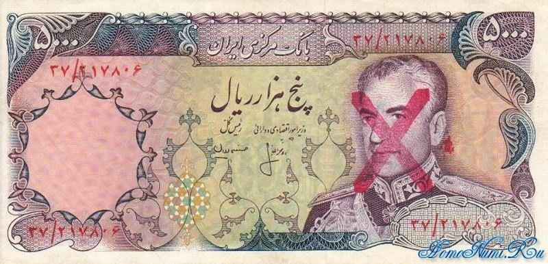 http://homonumi.ru/pic/n/Iran/P-106b-f.jpg