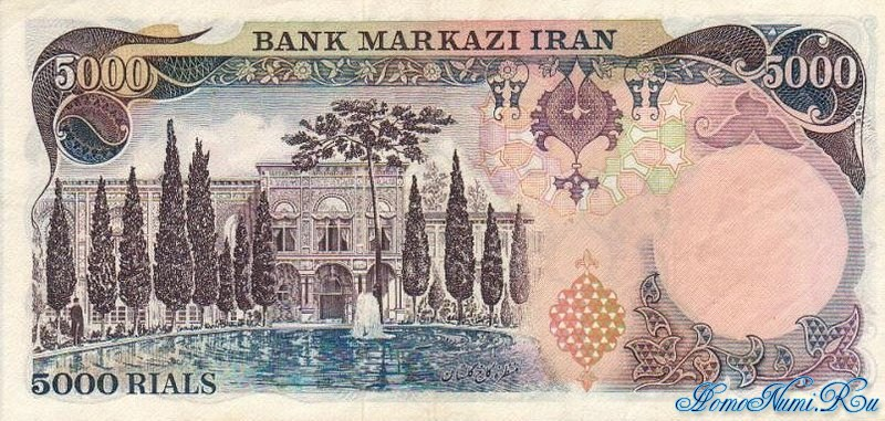 http://homonumi.ru/pic/n/Iran/P-106d-b.jpg