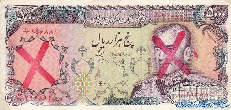 http://homonumi.ru/pic/n/Iran/P-106d-f.jpg