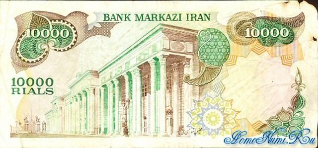 http://homonumi.ru/pic/n/Iran/P-107b-b.jpg