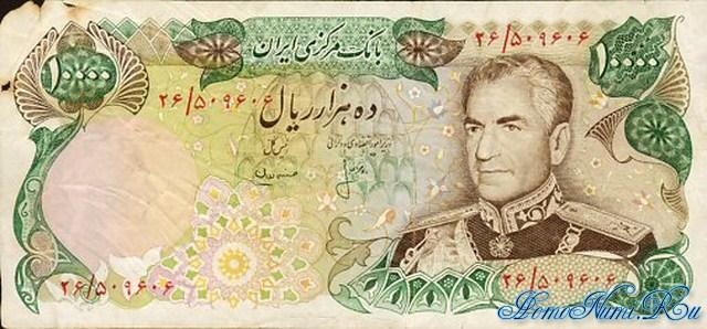 http://homonumi.ru/pic/n/Iran/P-107b-f.jpg