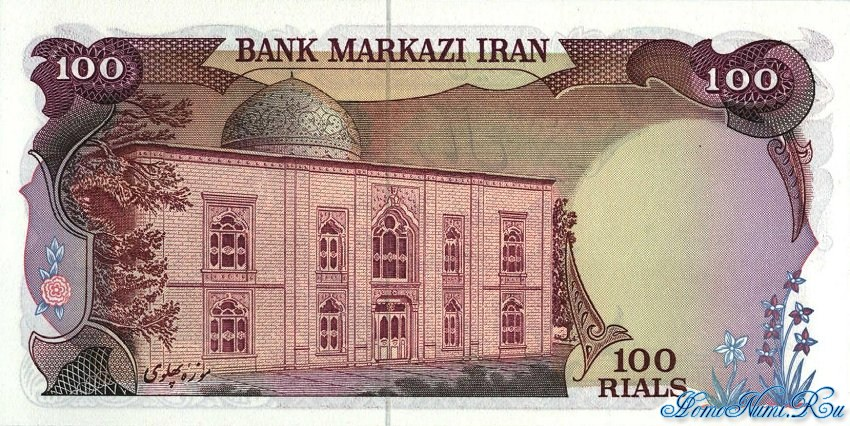http://homonumi.ru/pic/n/Iran/P-112a-b.jpg