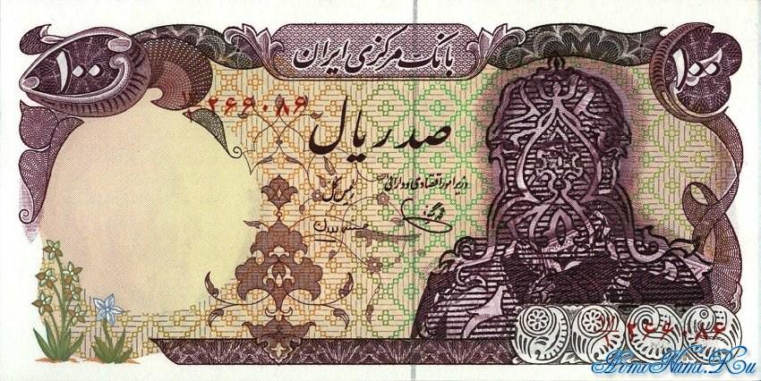 http://homonumi.ru/pic/n/Iran/P-112a-f.jpg