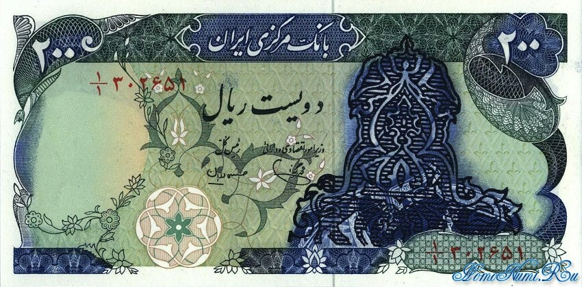 http://homonumi.ru/pic/n/Iran/P-113c-f.jpg