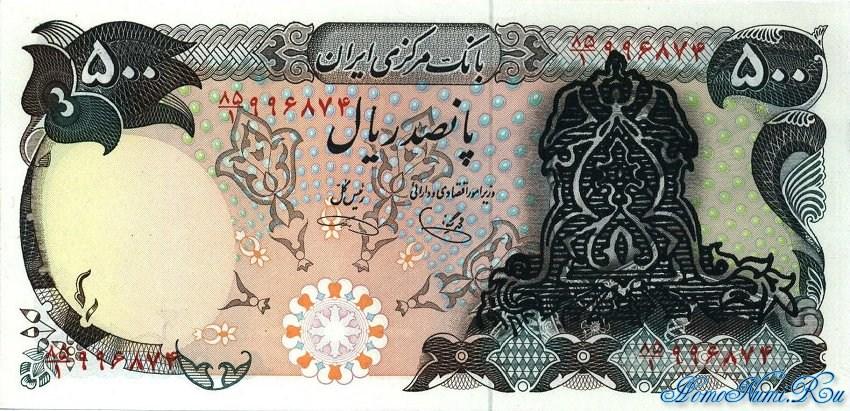 http://homonumi.ru/pic/n/Iran/P-114c-f.jpg