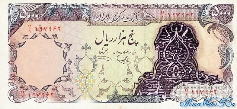 http://homonumi.ru/pic/n/Iran/P-116-f.jpg