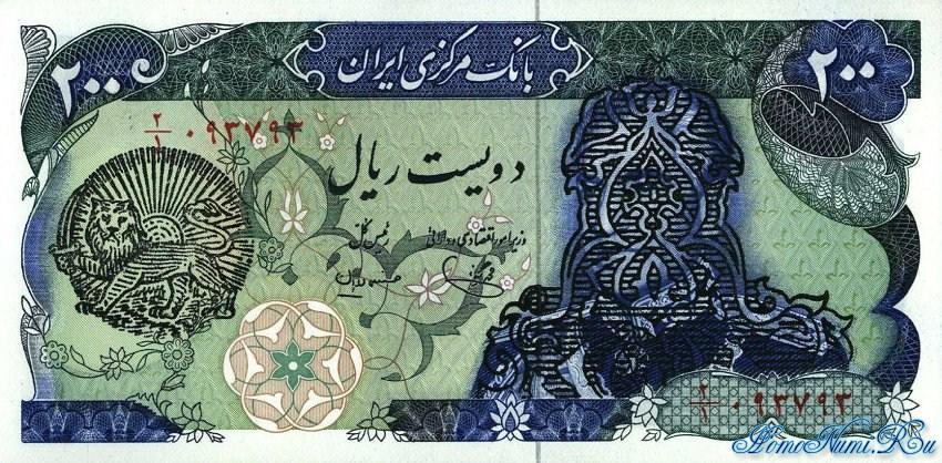 http://homonumi.ru/pic/n/Iran/P-119a-f.jpg
