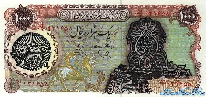 http://homonumi.ru/pic/n/Iran/P-121b-f.jpg