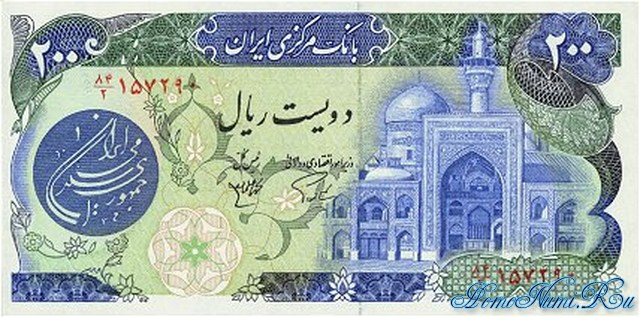 http://homonumi.ru/pic/n/Iran/P-127-f.jpg