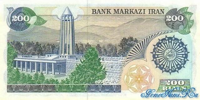 http://homonumi.ru/pic/n/Iran/P-127a-b.jpg