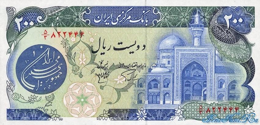 http://homonumi.ru/pic/n/Iran/P-127b-f.jpg