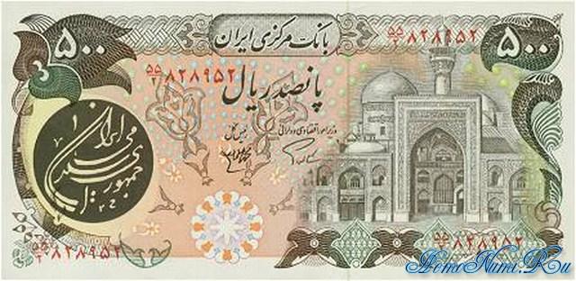 http://homonumi.ru/pic/n/Iran/P-128-f.jpg