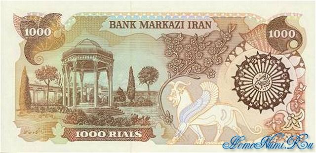 http://homonumi.ru/pic/n/Iran/P-129-b.jpg