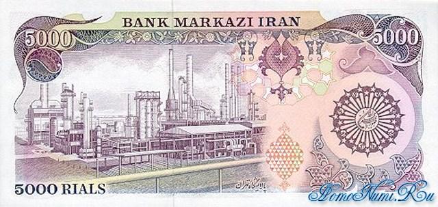 http://homonumi.ru/pic/n/Iran/P-130-b.jpg